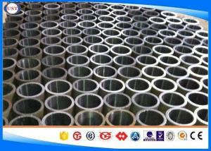 Quality 4130 / 25CrMo4 / SCM430 Hydraulic Cylinder Steel Tube Honing / Skiving Technique for sale