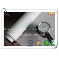 China White / Yellow Aquarium Foam Polyester Filter Mesh Plain Weave For Dust Filtration on sale