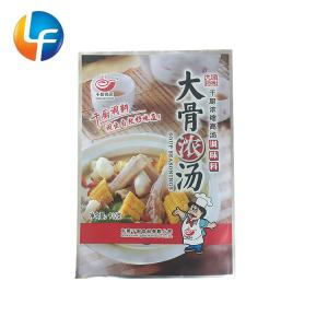 Quality 3 side heat sealing food zipper packing bag with custom printing for sale