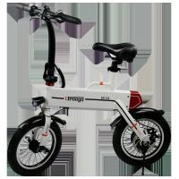 Environmentally Folding Electric Bike , Remote Controller Lightweight Mobility Scooters