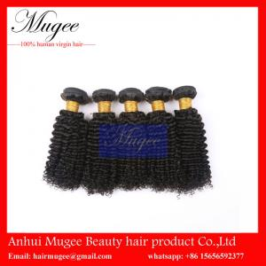 China Cheap brazilian curly hair weave, unprocessed wholesale remy human hair on sale