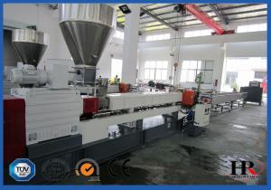 China PP PE Film Recycling Granulator Machine / Plastic Pelletizer PLC Control on sale