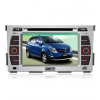 Full Function Car GPS Navigation System , Garmin Car Navigation Systems