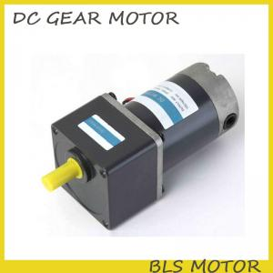 China 10W 24V or 12V  dc gear motor  for transmission industry robotic on sale