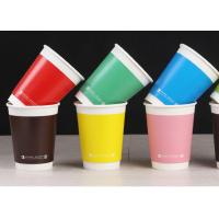 Branded Paper Disposable Cups For Coffee / Tea / Milk , Coffee Takeaway Cups