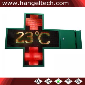 China 800x800mm Outdoor P16mm Waterproof Tri-Color LED Pharmacy Cross Sign - 48x48 Pixels on sale