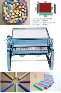 China cheap dustless school use chalk making machine in classroom on sale