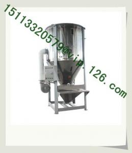 China High Speed Plastic Color Drying Mixer with Good service/Large vertical Plastic blender For Japan on sale