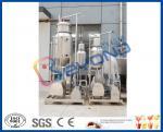 Desgaseador de la leche del SGS, sistema de la desgasificación de la leche, unidad de destello de la desgasificación para la eliminación del olor