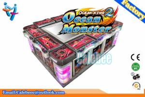 China Ocean Monster King Fishing Arcade Shooting Machine Fishing Hunter Machine on sale