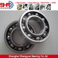 China yamaha motorcycle 125cc bearing ,electric scooter bearing,pocket bike bearing on sale