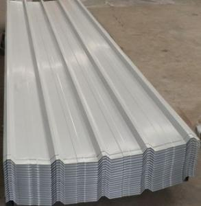 China coloured corrugated steel roofing sheet on sale