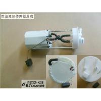Hot Sale 1101300-K08 Fuel Level Sensor Great Wall Auto Parts