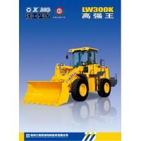 New Xcmg Lw300k Wheel Loader