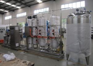 China Ultrapure PLC Brackish Water Reverse Osmosis Systems for pharmacy on sale