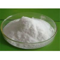 China D-Allulose Food Additives Sweeteners Low Calorie For Hard And Soft Candies on sale