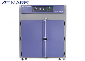 China High Performance Precision Heating Vacuum Drying Oven , Laboratory Drying Oven Double Door on sale