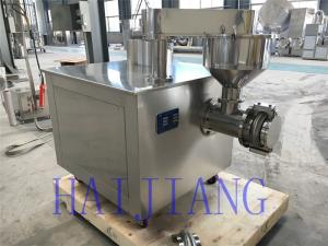China Single Screw Wet Granulation Machine Screw Extruder Side Discharge In Pesticide Industry on sale
