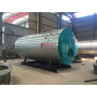China Horizontal Automatic WNS2 Oil Gas Fired Industrial Steam Boiler on sale