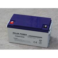 China Deep Cycle Sealed 12v65ah Lead Acid Battery AGM And Gel Type For Off Grid Power on sale
