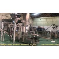 UMEOPACK Automatic vertical weighting dry fruits packaging vegetable seed packing machine
