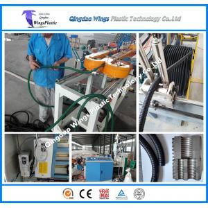 China China PE Poly Ethylene Plastic Corrugated Pipe Making Machine on Sale Single Wall Corrugated Pipe Manufacture Machinery on sale