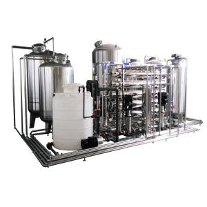 China 500LPH Industrial Pure Water Purification Reverse Osmosis System on sale