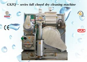 China Heavy Duty Hydrocarbon Solvent Laundry Dry Cleaning Machines with VFD on sale