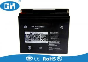 China Custom 12v 7ah Scooter Battery , High Performance Motorcycle Battery Acid Pack on sale