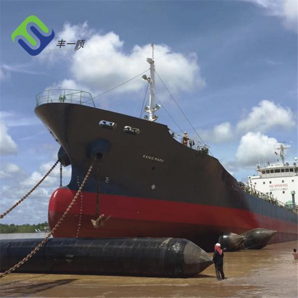 ship launching airbag, marine airbag, boat lift air bags