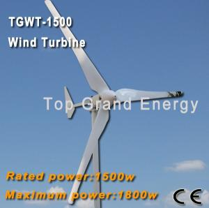 China TGWT-1500M 1500W 48V/96V wind turbine Three phase permanent magnet AC synchronous generator on sale