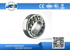 China High Speed Self Aligning Ball Bearing For Motorcycles 1206 Classical GCr15 on sale