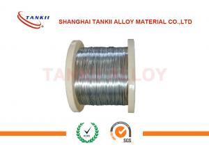 China Pure Nickel Manganese Alloy Wire 0.25mm Din200 Spool Nimn2 / Ni212 / Ni200 on sale