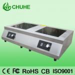 Commercial electric induction cooker with double burner