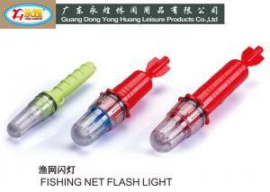 China la ventaja de destello de la red de pesca de 1.5V 3V LED carga luces subacuáticas de la pesca on sale