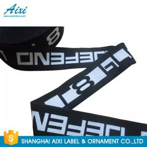 China Jacquard Elastic Waistband Woven Elastic Tape Printed Logo Men's Underwear on sale