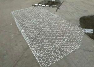 China 2X1X1m Gabion Stone Basket Wire Mesh Gabion Box Strong Corrosion Resistance on sale