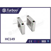 China Pedestrian Access Control Turnstile Gate Overall Plate Structure For Entrance Control on sale