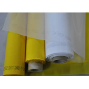 China Low Elasticity Polyester Screen Printing Mesh Used For Automotive Glass Printing on sale