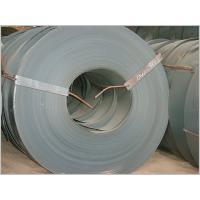 Q195, Q215, Q235, SS400, SAE 1006 SAE 1008 Mill & slit edge Hot Rolled Steel Strip / Strap