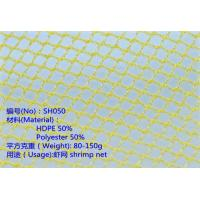 China HDPE fishing net, fishing net, raschel knotless fishing net on sale