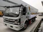 Wrecker 5ton 6 Ton 7 Ton 150HP Breakdown Recovery Flatbed Rescue Tow Truck