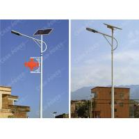 Waterproof 60w Solar Energy Street Light 9900lm Galvanized Metal Pole Material