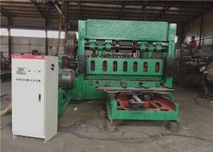 China High Speed Expanded Metal Machine 2500 Mm Working Width With Auxiliary Engine on sale