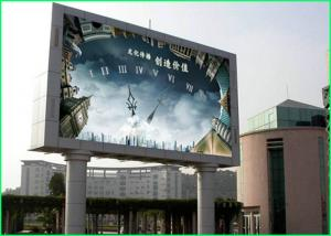 China P4.81 ISO9001 High Resolution Outdoor Advertising Led Display Screen for Show Business on sale