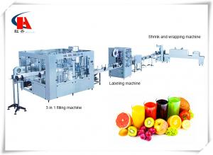 China 2 - 6 Ton/H Juice Manufacturing Machine , Fruit Juice Processing Equipment Ultrafiltration System on sale