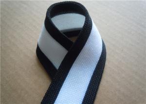 China Custom Logo Woven Jacquard Ribbon Spandex Gray for Home Textiles on sale