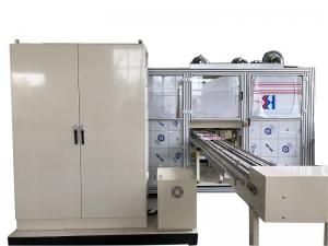 China GM089NY  adult diaper baby diaper packing and wrapping   machine on sale