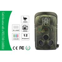 12MP Camo Hunting Cameras , Surveillance Camera With 850nm Visible LEDs