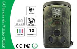 China 12MP Camo Hunting Cameras , Surveillance Camera With 850nm Visible LEDs on sale